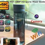 Waterfles en 4K WIFI HD spionagecamera - 1