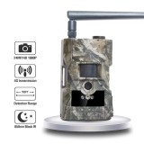 4G 24MP SMS MMS trail camera with infrared