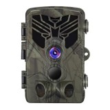 16MP hunting camera with PIR and infrared LEDs